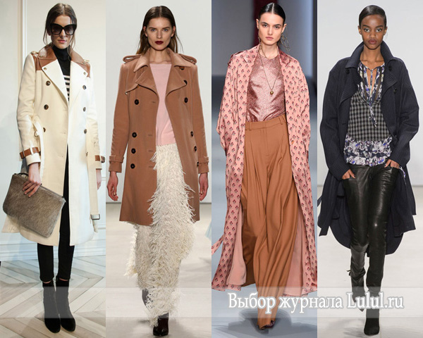 осенняя мода 2016