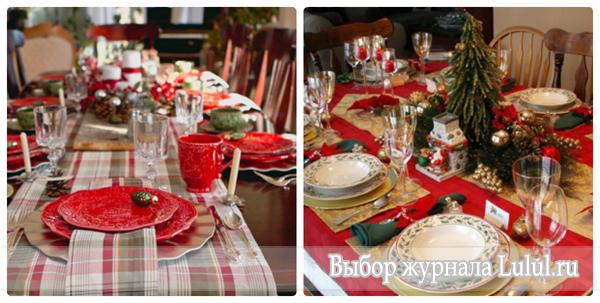 Как украсить новогодний стол 2017 года (сервировка стола ...: http://lulul.ru/kak-ukrasit-novogodnij-stol-2017-goda/