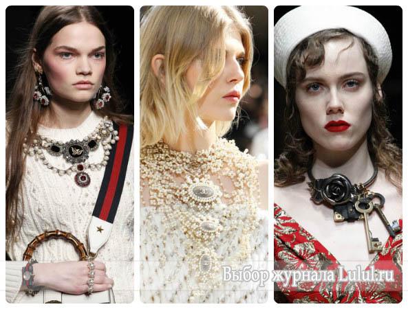 Бижутерия осень-зима 2016-2017: модные украшения