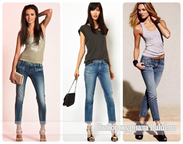 С чем носить укороченные джинсы? Модные образы с укороченными джинсами разных фасонов