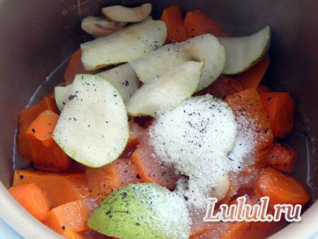 Пюре из тыквы и моркови с фейхоа в мультиварке для ребенка