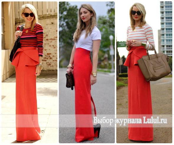 С чем носить длинную красную юбку трапецию и прямую