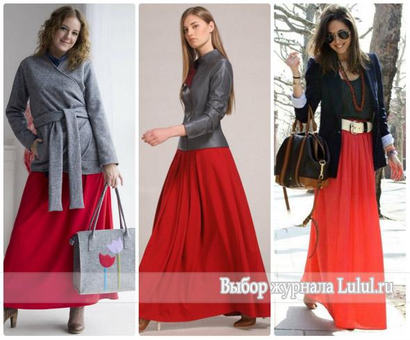 С чем носить длинную красную юбку со складками