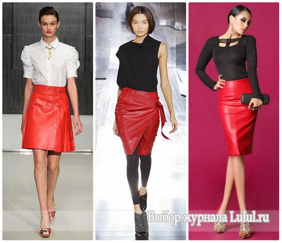Кожаная красная юбка с чем носить