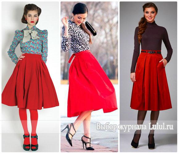 С чем носить красную юбку со складками?