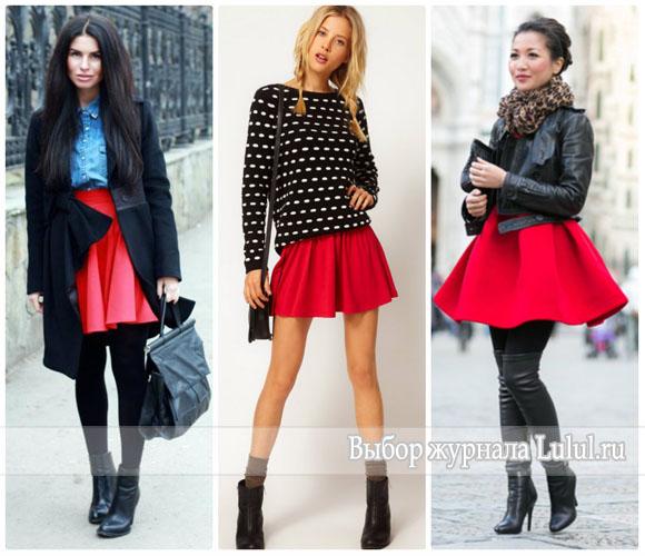 С чем носить короткую красную юбку?