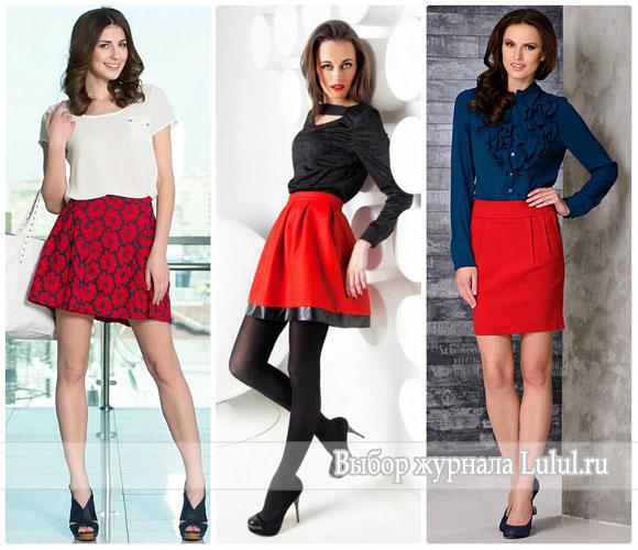 Что носить с красной короткой юбкой