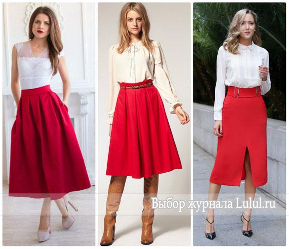 Красная юбка миди с чем носить