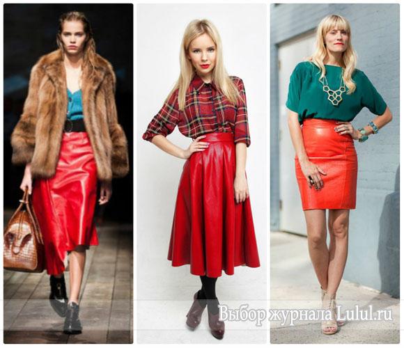 С чем можно сочетать и с какими цветами стоит комбинировать кожаную юбку