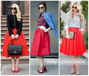 С чем носить красную юбку миди?
