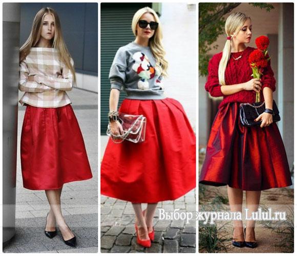 Красная пышная юбка с чем носить?