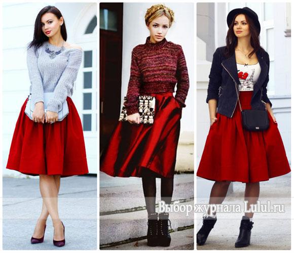 Красная пышная юбка с чем носить