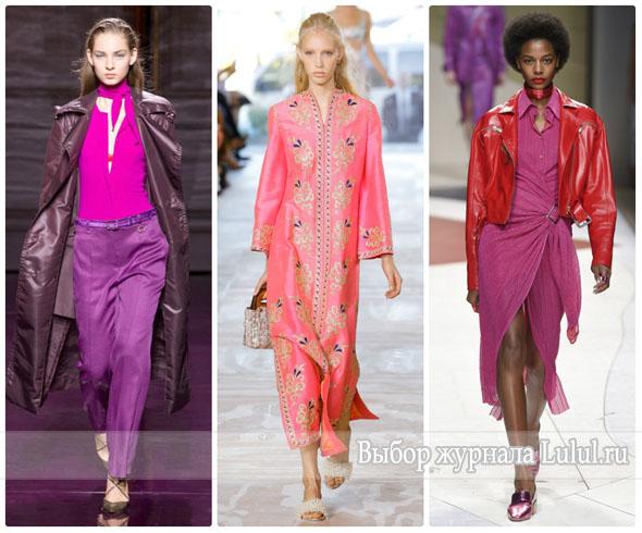 Модная «розовая» тенденция
