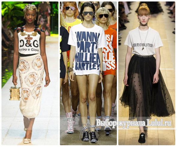 Надписи на майках одна из тенденций моды 2017