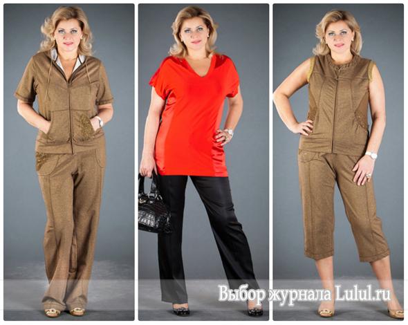Домашняя одежда для женщин после 50 лет