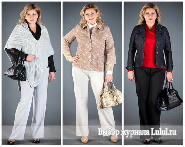 Одежда для женщин каталог