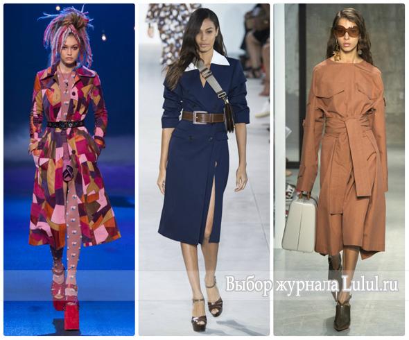 Модные плащи на весну 2017