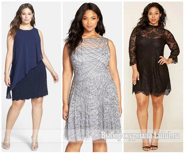 Красивые короткие платья для полных