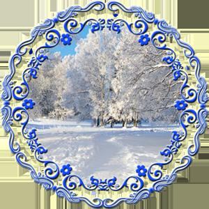 Народные приметы на 13 января день памяти Мелании