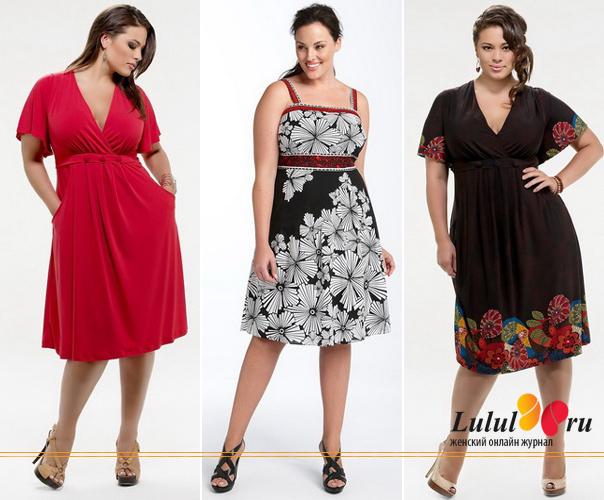 фасоны платьев для полных женщин