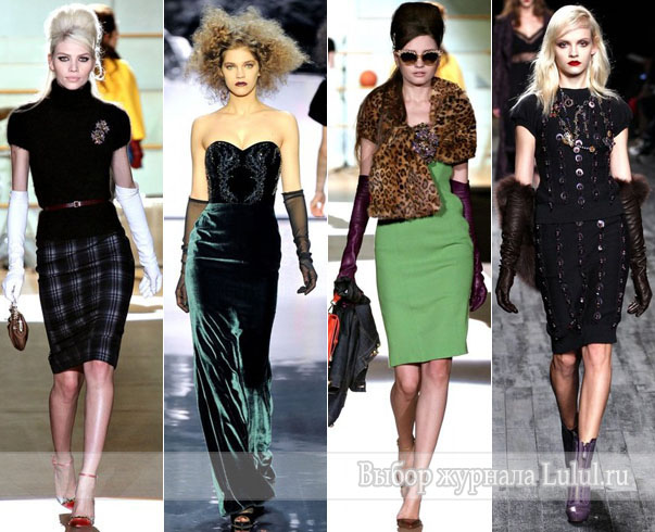модные аксессуары 2012 2013 длинные перчатки