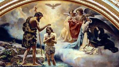 Крещение Господне Богоявление. богоявленская вода