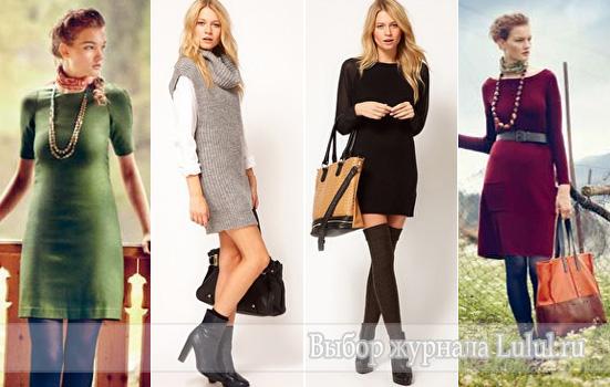 с чем носить вязаное шерстяное платье