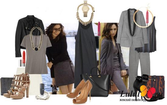 как одеться в стиле минимализм