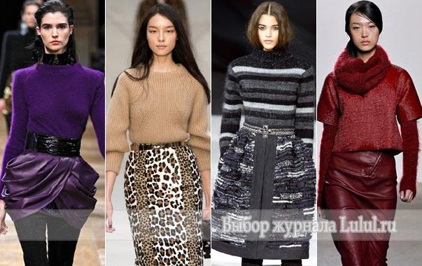 женские модные свитера осень зима 2013 2014 года