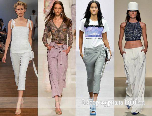модные брюки лето 2014 для женщин