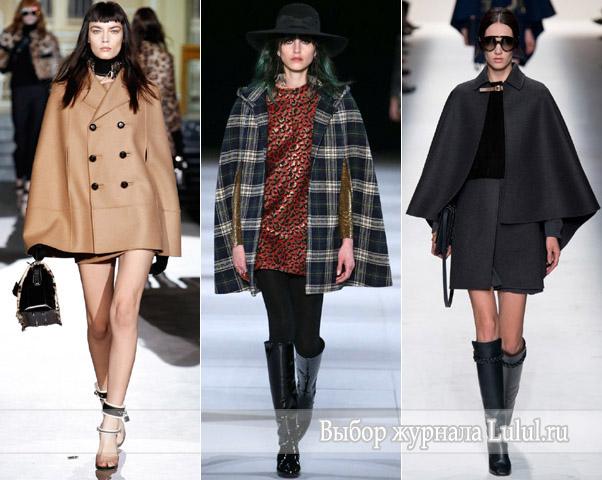 Самые модные женские пальто осень-зима 2014-2015 года