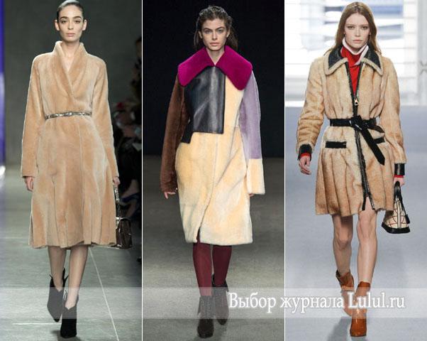 модные шубы осень зима 2014 2015 года
