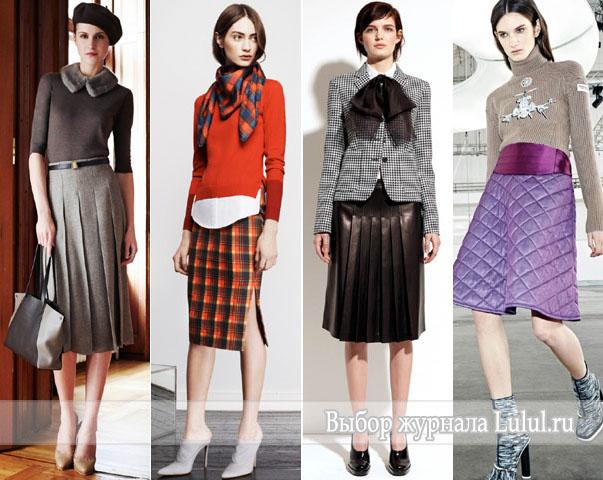 модные юбки на осень 2014 года