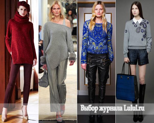 зимняя мода 2015 года