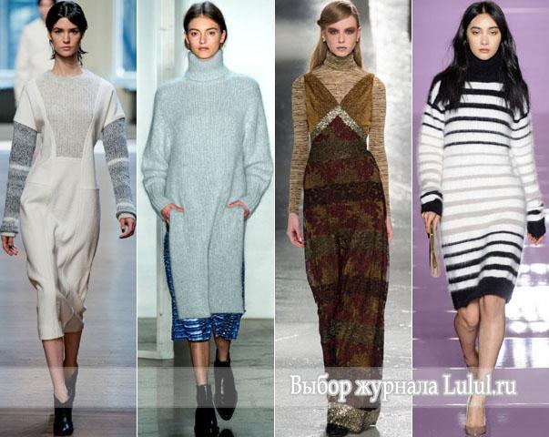 зимняя мода 2014 2015 с фото