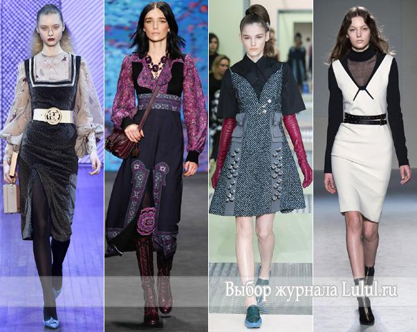 Женская осенняя мода 2015 года с фото