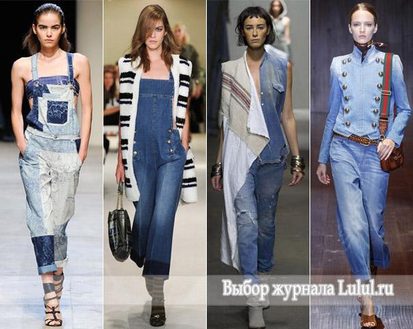 джинсовые комплекты и комбинезоны