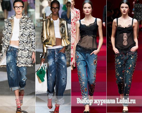 джинсы бойфренды и джинсы с украшениями с фото