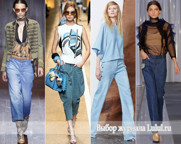 разные модные джинсы 2015