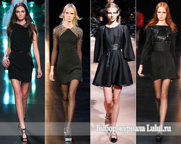 Интересные детали у модных платьев