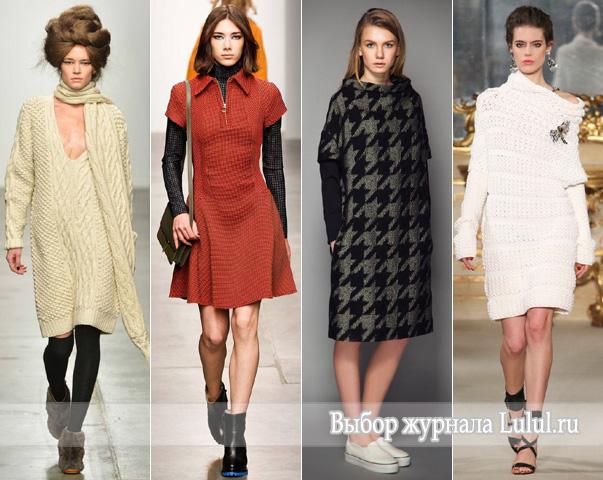 зимние платья осень зима 2015 2016 фото