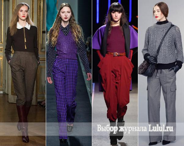 брюки для зимы 2015 2016