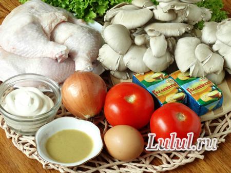 Куриные окорочка с грибами и сыром фоторецепт