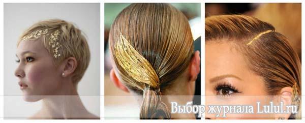 макияж в золотых оттенках