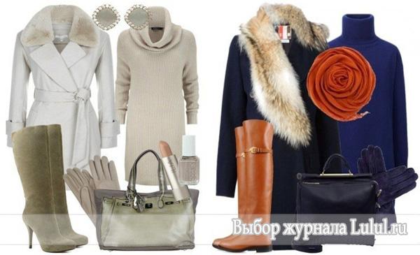 С чем носить пальто с меховым воротником