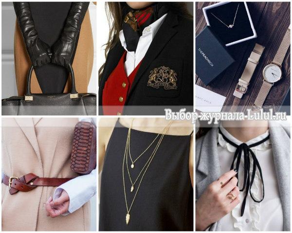 Эталон стиля – классический стиль в одежде