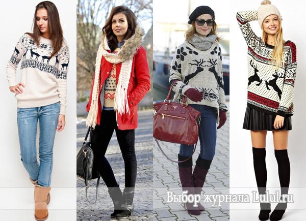 С чем носить свитер с оленями варианты