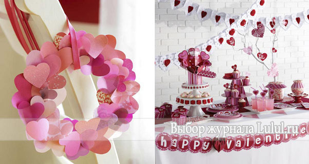 Готовимся ко Дню святого Валентина. Как украсить стол, дом 14 февраля своими руками, как провести праздник