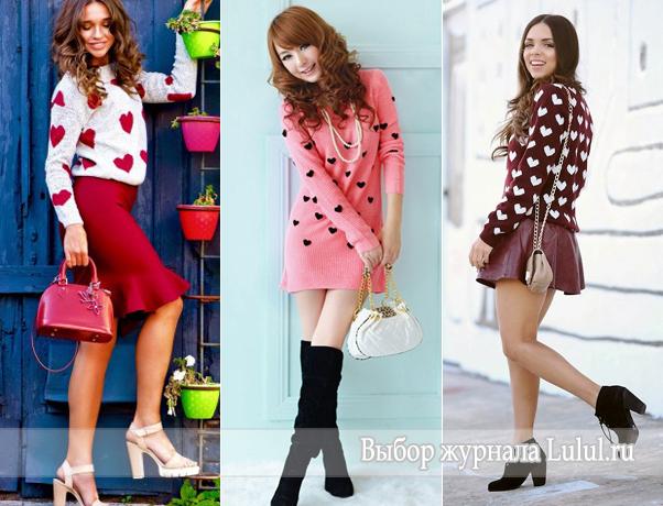Одежда с сердечком. С чем носить принт сердечки: платье, юбку, блузку, свитер, колготки