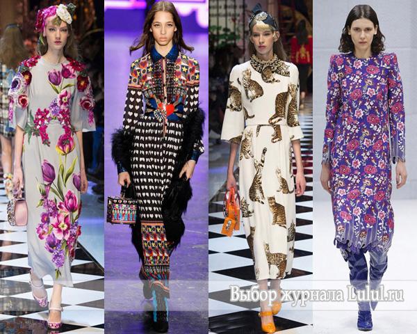 Длинные платья осень-зима 2016-2017 года